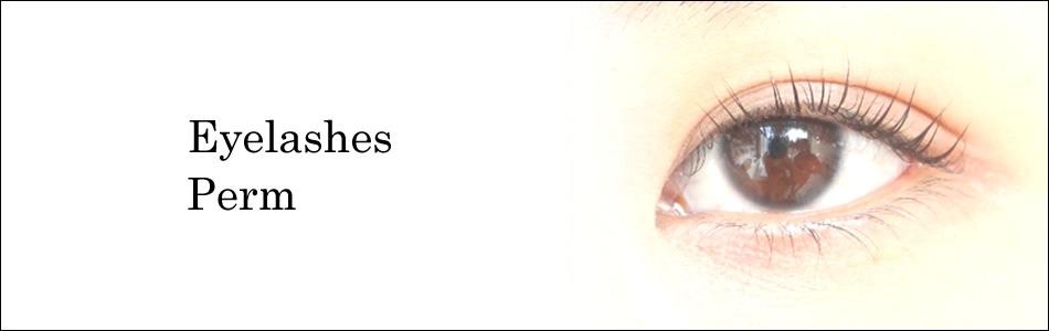 Eyelashes Perm